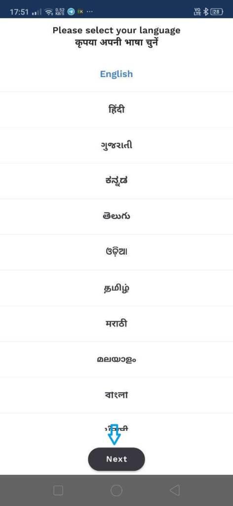 aarogya setu app 1