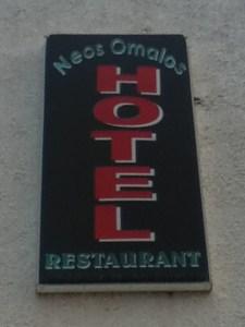 Vegan-friendly Neo Omalos hotel, Omalos, Crete