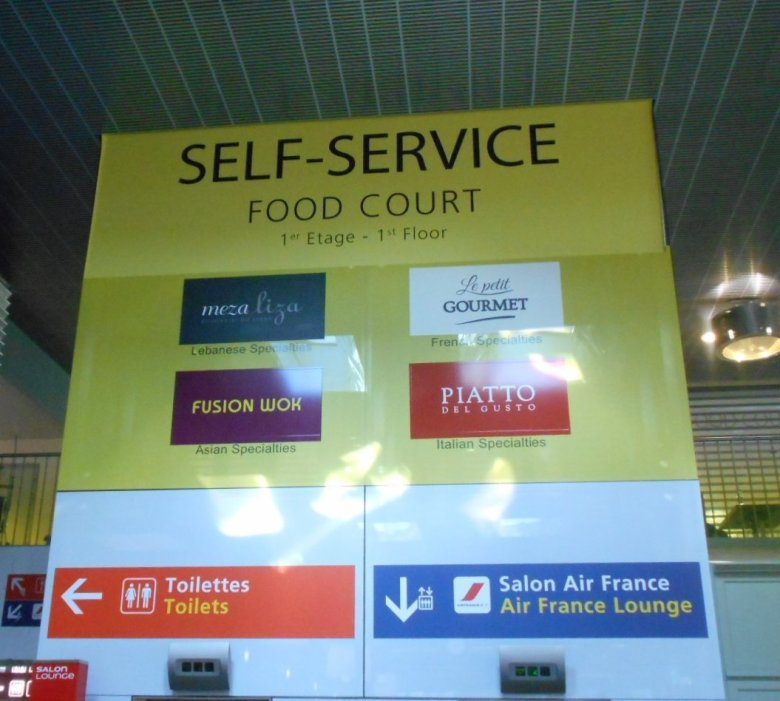 Food court at Charles de Gaulle airport