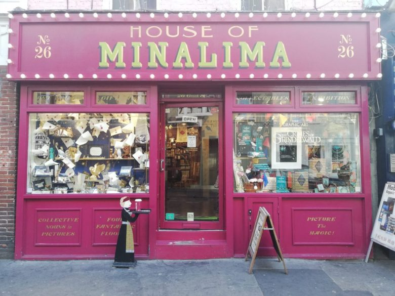 House of Mina Lima Harry Potter Store London
