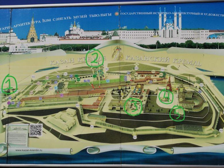 Kazan Kremlin Map