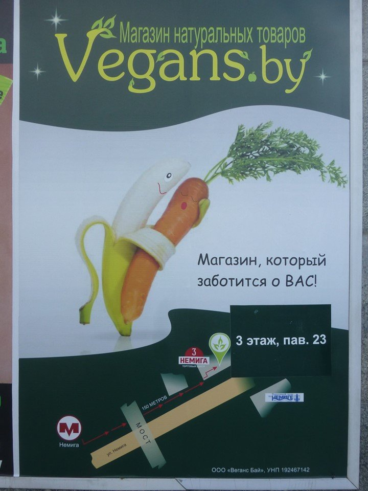 Vegans.by fully vegan store in Minsk, Belarus