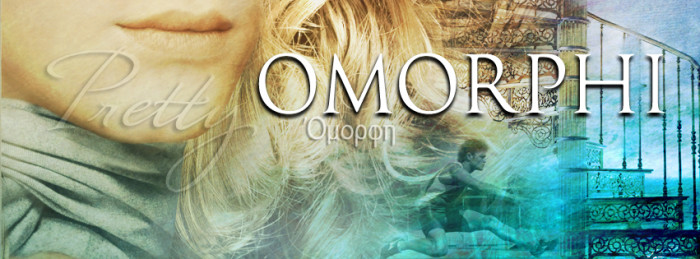 Omorphi-FB-Timeline-PERSONAL