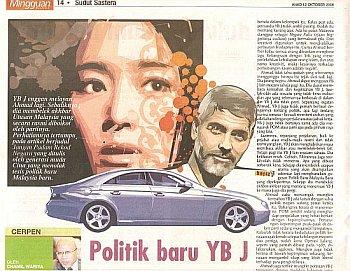 Mingguan Malaysia's cerpen Politik Baru YB J