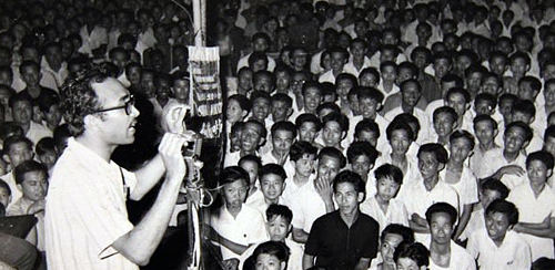 Syed Hamid during a 1969 election rally