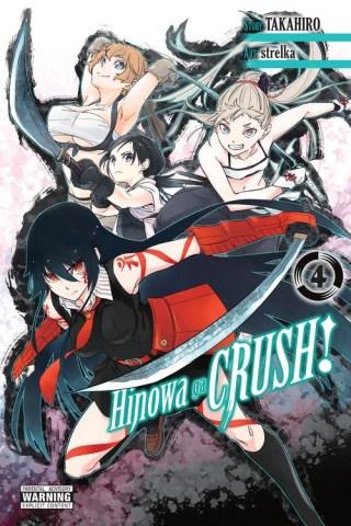 Hinowa ga CRUSH! Volume 4