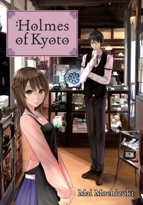 Holmes of Kyoto Volume One cover