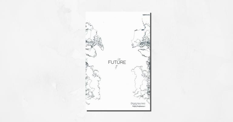รีวิว Future ปัญญาอนาคต ภิญโญ