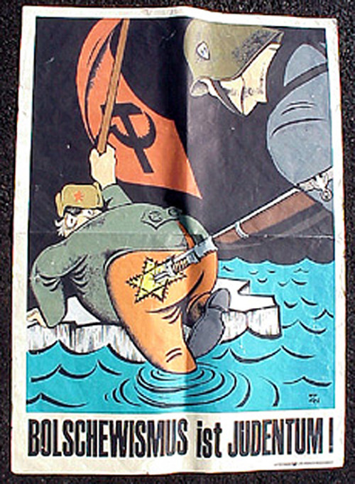 "A National Socialist poster: ""Bolshevism is Jewry"""