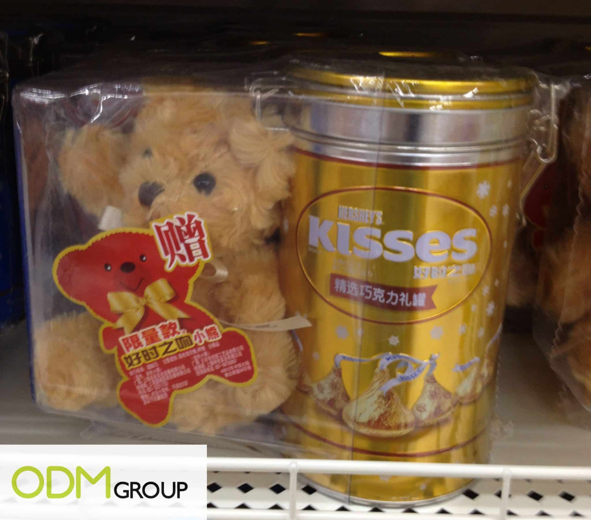 On Pack Promo by Hershey's - Plush Bear