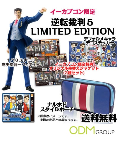 Japanese Special: Ace Attorney 5 Limited Edition Set