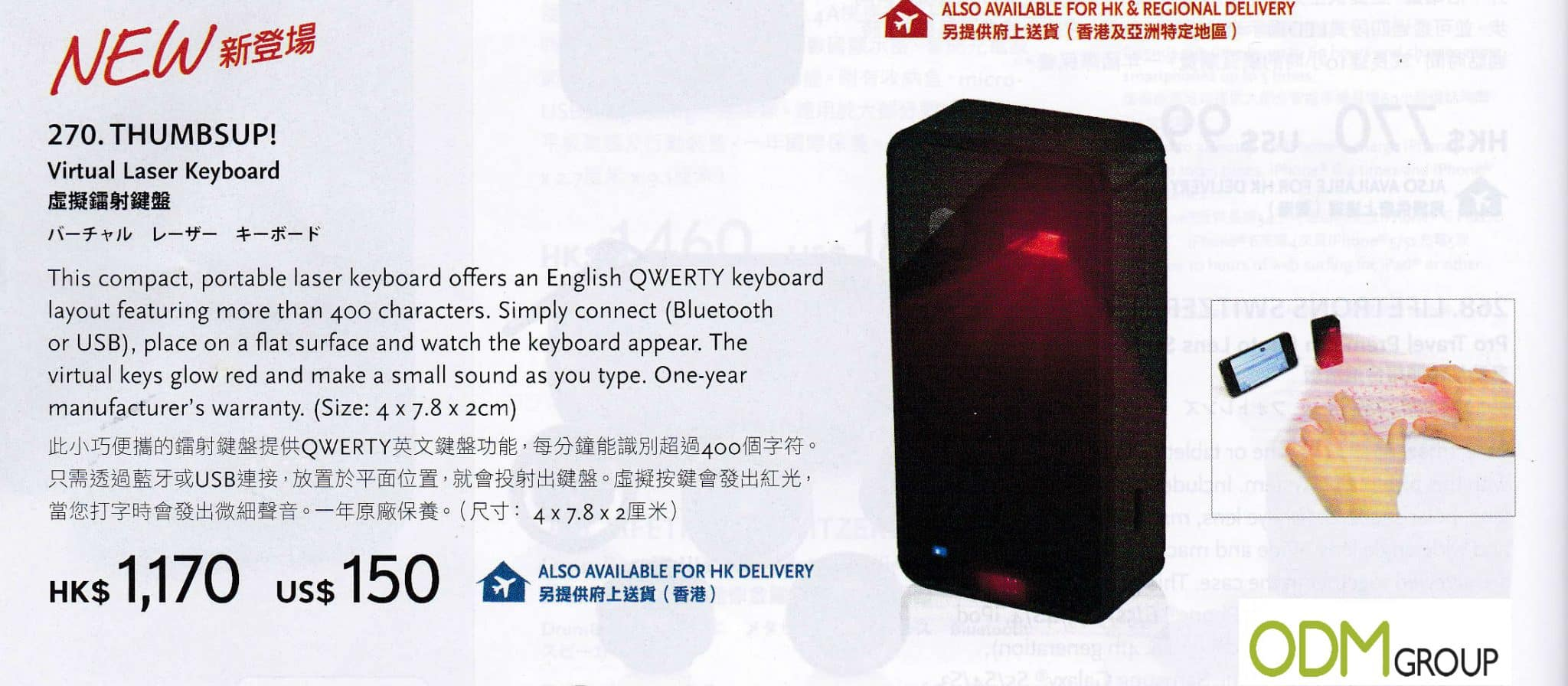 Cathay Pacific: Virtual Laser Keyboard as a High End Gift