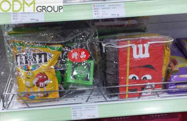 Promotional Watch and Notebook: On Pack Promotion by M&M
