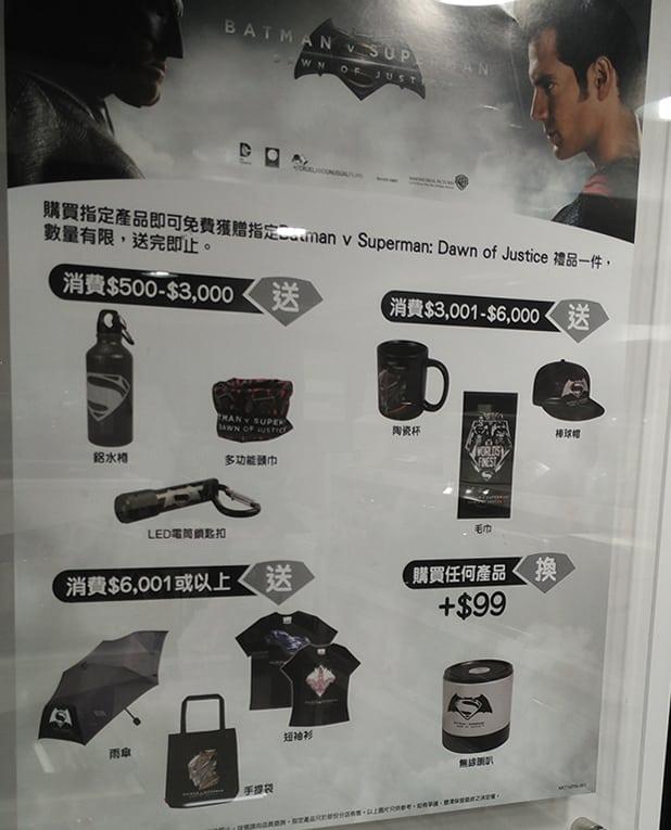 Movie Merchandise - Batman VS Superman Promotions