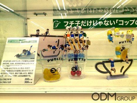 Decorating Promotional Glasses - Japan Case Study 6