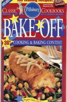 Pillsbury 36th Bake Off Contest Cookbook 100 Prize Winning Recipes 1994