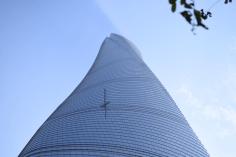 Shanghai Center, plus haut gratte ciel du pays © Téo Chéa