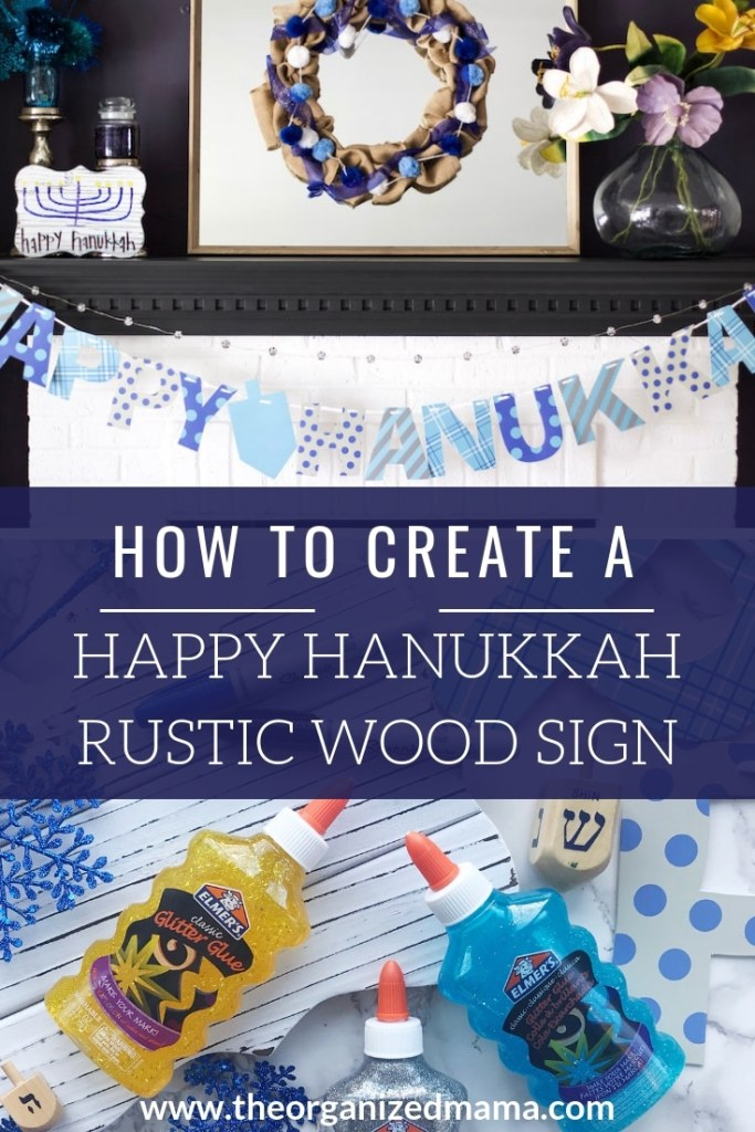 Learn how to create a happy Hanukkah rustic wood sign using Sharpie brush pens, Elmer's Glitter Glue, and a wooden sign from Michaels!