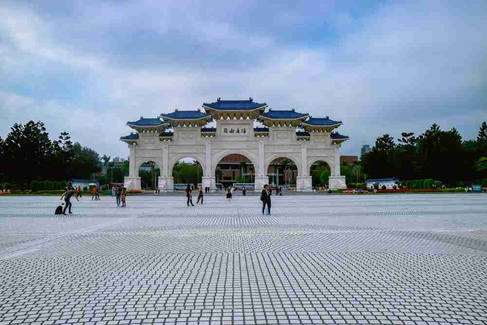 Chiang Kai-shek Memorial hall entrance