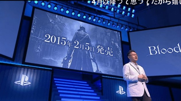 Bloodborne announced release date of February 5th 2015