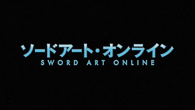 sword_art_online_logo__black__by_zephabyte-d5cekky