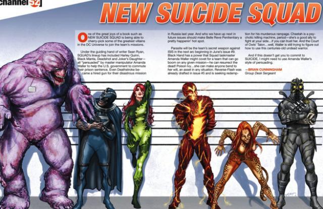 suicide-squad-122391