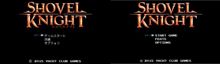 sk_title_both