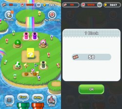 supermariorun_rally_ticket_the_outherhaven