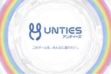 Unties
