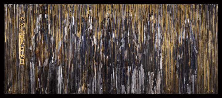 The-Magnificent-Seven-III.Oil-on-Canvas.12x5ft
