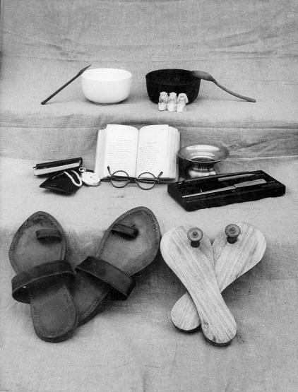 Gandhi'stuff