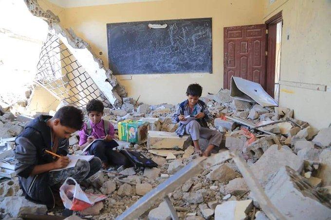 Yemeni school