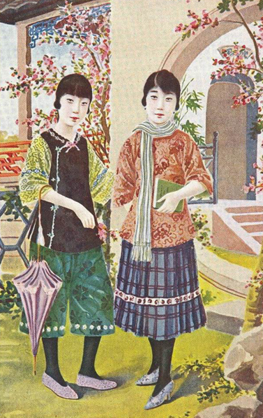 "The woman on the left is wearing a vest over her ""New Culture Attire"" top and avant-garde trousers, the woman on the right in a more conventional ""New Culture Attire"" outfit; source unknown"