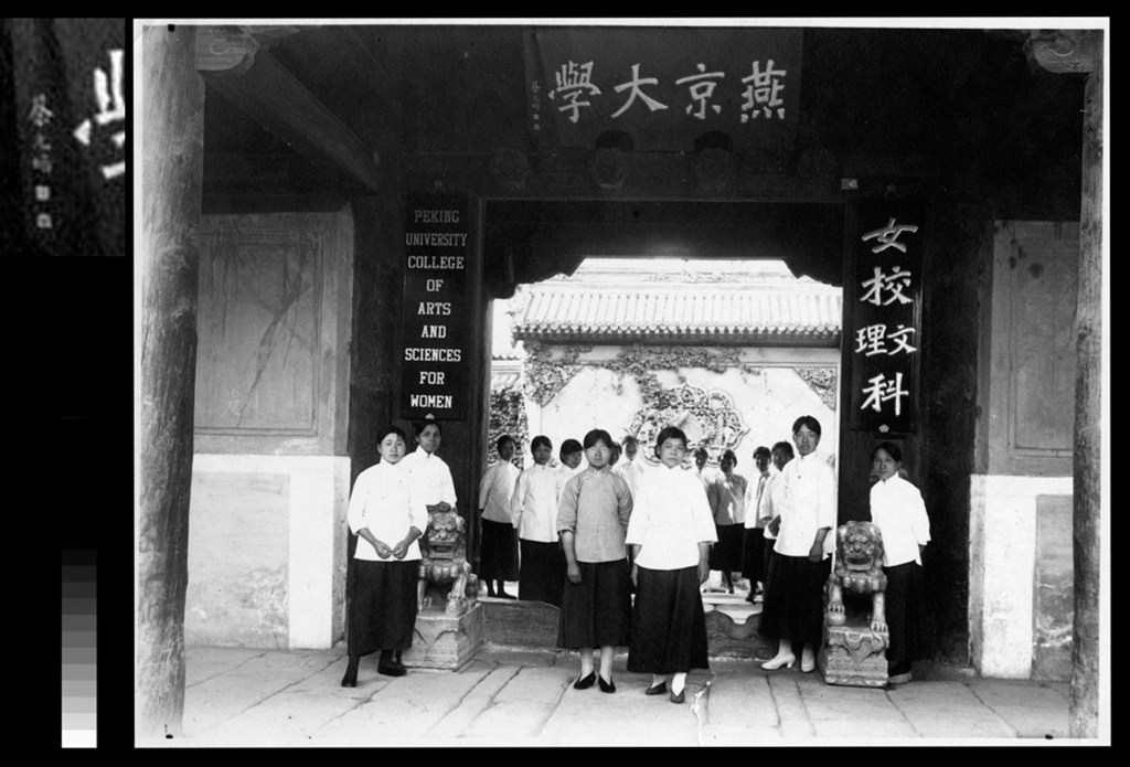 "Female students wearing the ""New Culture Attire"", fore-runner of modern qipao and designated National Dress in 1929, at the formerly renowned Yenching University in Beijing; source unknown"