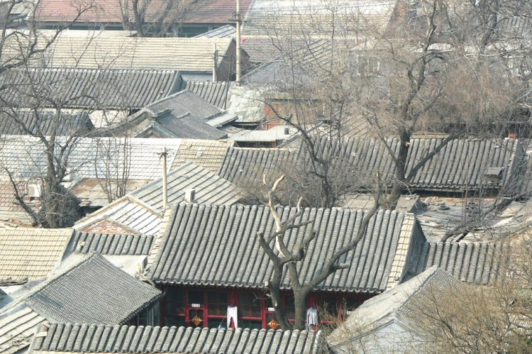 Example of traditional Chinese Beijing-style homes called Siheyuan