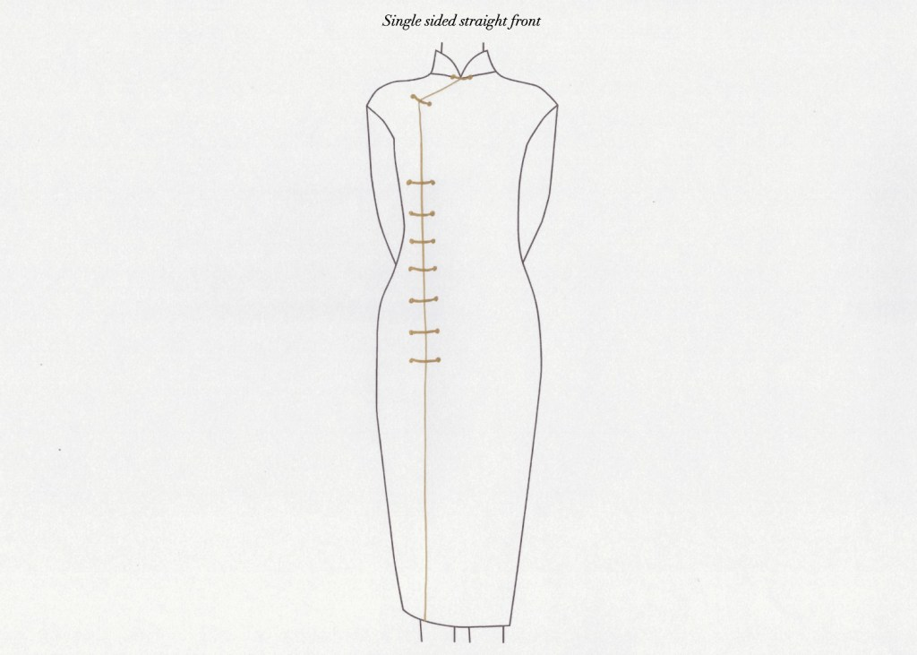 A long straight front (chest opening) for qipao