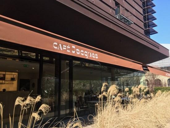 terrasse secrète - Café Jacques
