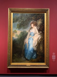Lady Bate-Dudley - Thomas Gainsborough