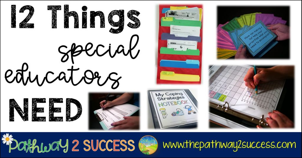 12 Things Special Educators Need