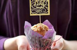 Blueberry muffins - Mother's day easy recipe idea - by thepetitecook.com
