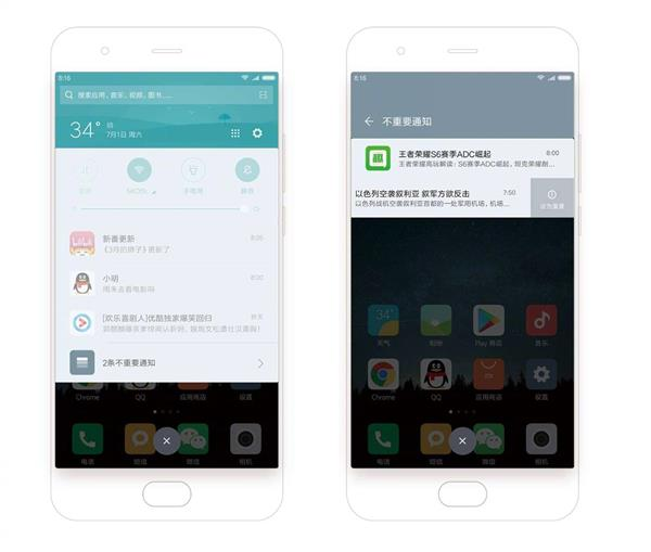 Top 9 Hidden Features of MIUI 9 - Smart notification filter
