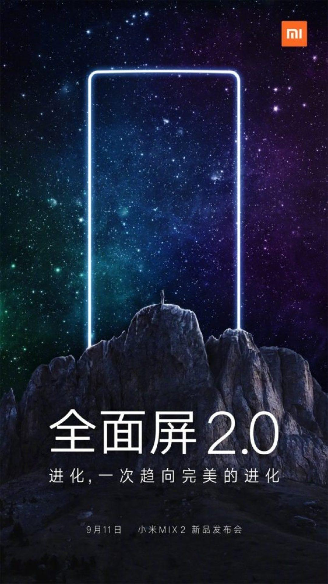 Xiaomi Mi MIX 2 Release Date Poster
