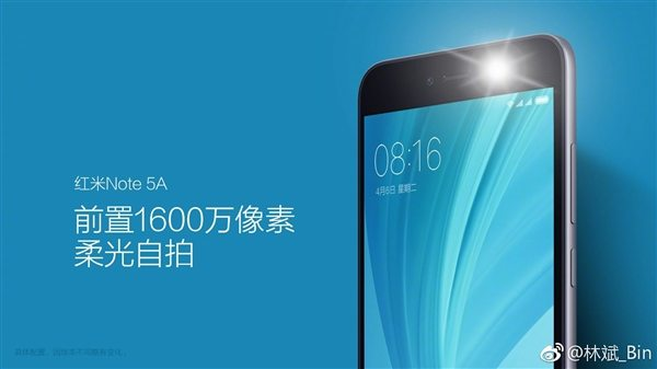 Xiaomi Redmi Note 5A front camera