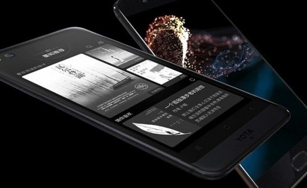 YotaPhone 3 leaked featured 5