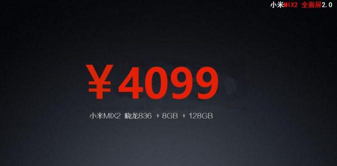 Xiaomi Mi MIX 2 conference slides - price