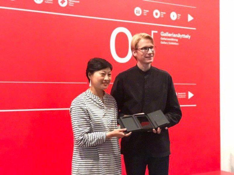 Xiaomi Mi MIX award