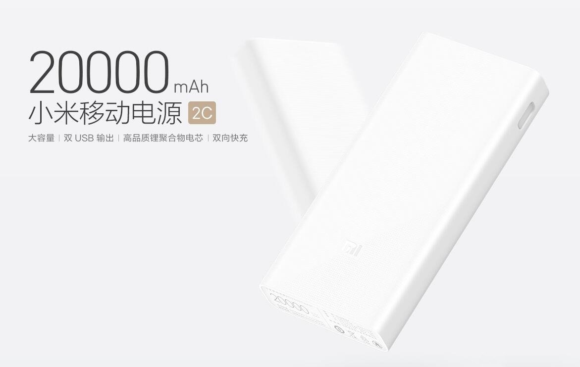 Xiaomi Mi Power Bank 2C - featured 3