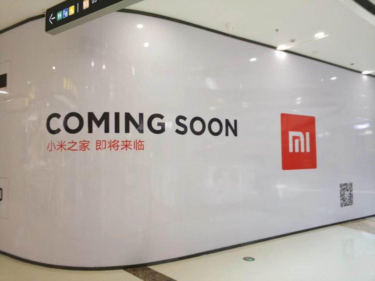 Xiaomi Mi Stores 1