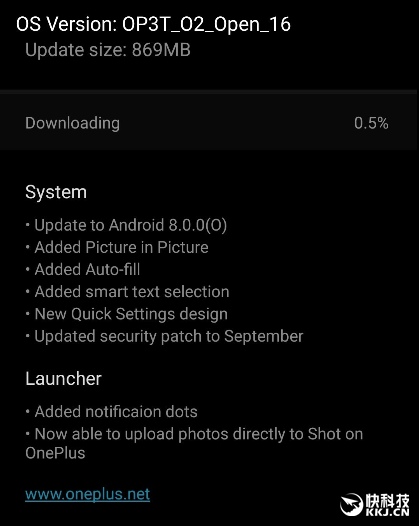 OnePlus Android 8.0 Beta update 1