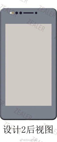 Xiaomi Mi MIX 3 Price, Specs, Design Leaked – Prototype back 1
